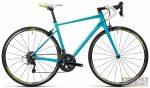Kerékpár Cube Axial WLS SL 2015